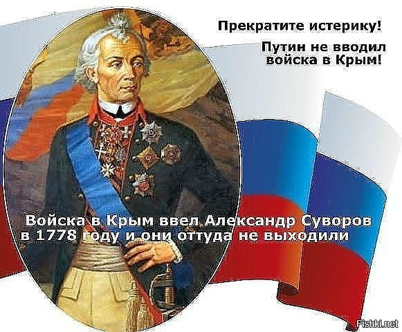Кремлевские марионетки запретили праздновать День Независимости Украины в оккупированном Симферополе - Цензор.НЕТ 7456