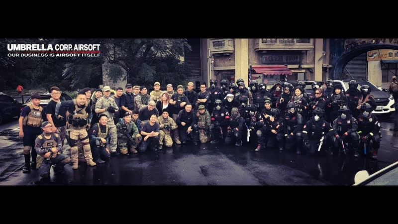 UBCA - Umbrella Corp. Airsoft Taiwan Afterlife 2017 Official Video