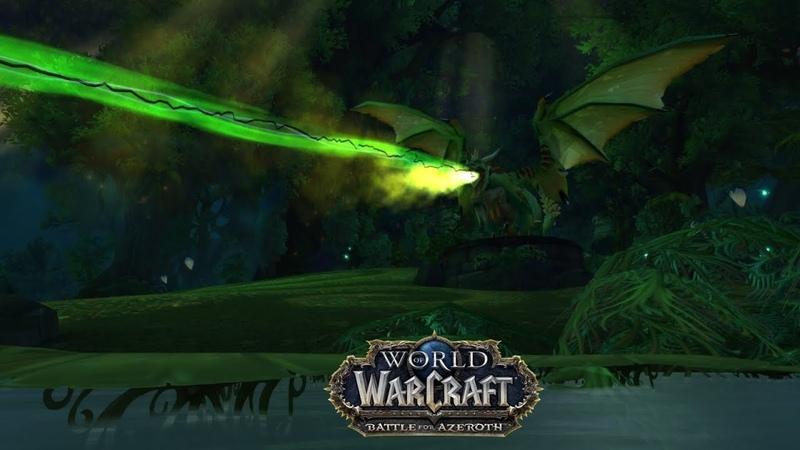 Emerald Dream Heart of Azeroth Unlock Rise of Azshara 8 2
