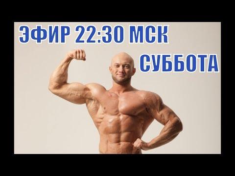 Юлия Спасокукоцкая на стриме Вечерний Юргант (Суббота)
