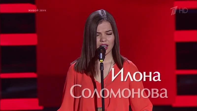 4The Voice RU 2015 Ilona — «Казачья» Blind Auditions _ Голос 4. Илона Соломонова.