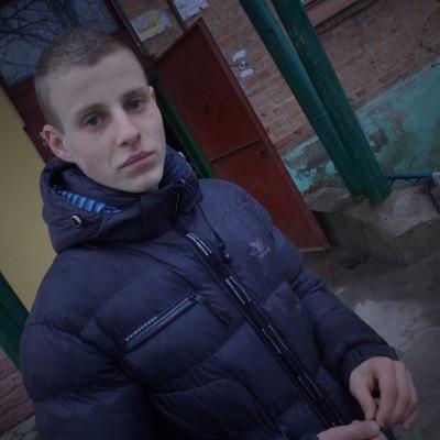 Валик Савчук, 4 декабря , Красноград, id164093041