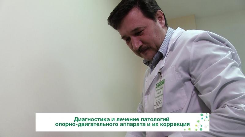 Прием ведет врач - травматолог - ортопед Абдулов Рауль Завидович