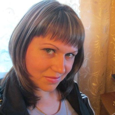 Наташа Борисенко, 30 октября 1997, Нижний Новгород, id120511309