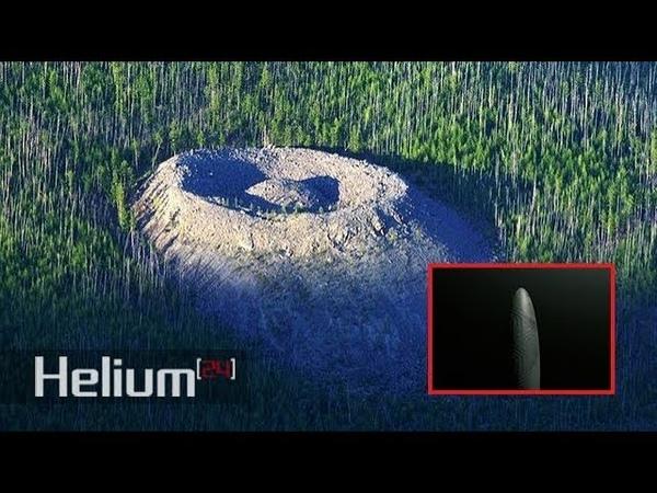 Вулкан, метеорит или НЛО? Что создало таинственный Патомский кратер?