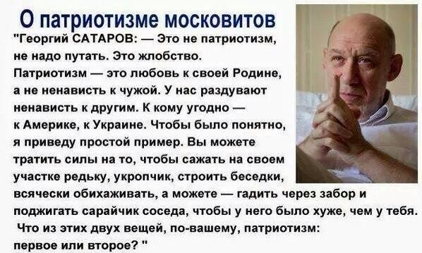 РФ может начать очередное наступление на Донбассе в следующем месяце: этот район и дальше является бочкой с порохом, - Министр обороны Польши - Цензор.НЕТ 6951
