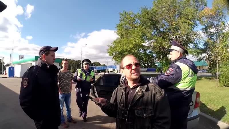 Снова обиженки и ДПС ППС Москва