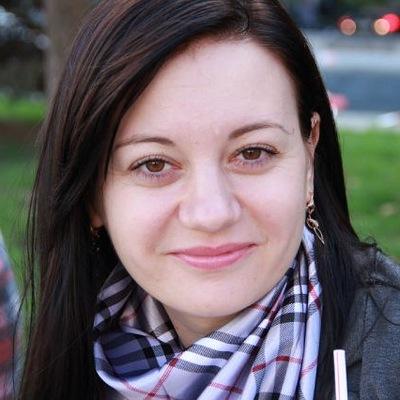 Ирина Делина, 25 августа 1994, Свердловск, id35283022