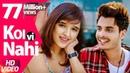 Koi Vi Nahi Full Video Shirley Setia Gurnazar Rajat Nagpal Latest Songs 2018 Speed Records