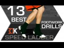 13 Speed Ladder Drills For Faster Footwork Quickness