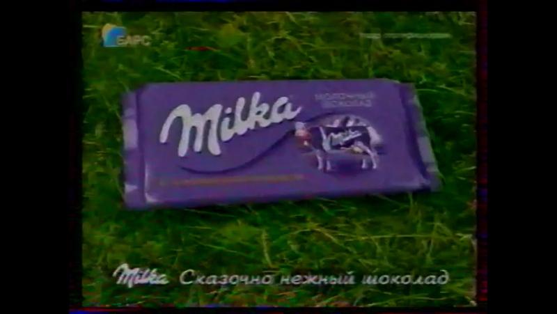 Анонсы и реклама РЕН ТВ 12 11 2006 7