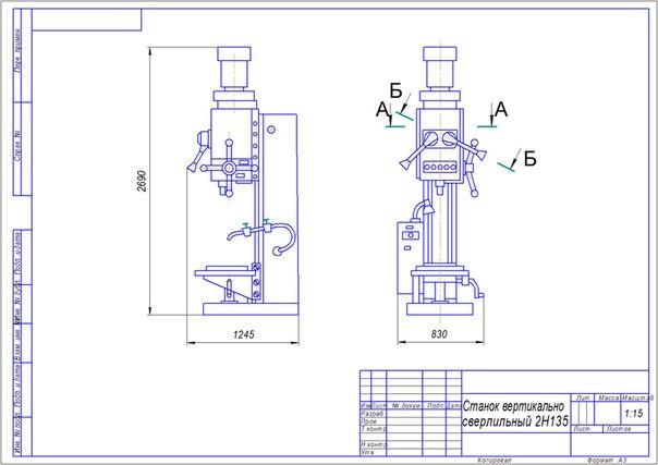 коробки трактора мтз 1221
