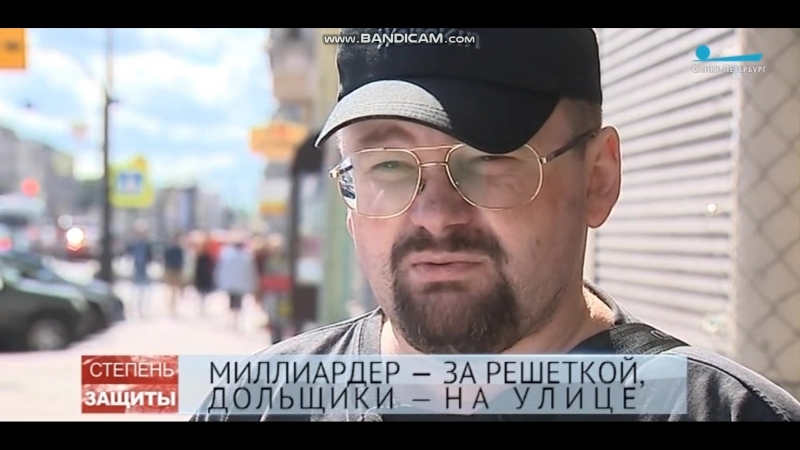 Объединенная группа дольщиков ЖК Лениградская Перспектива добилась ареста директора ЛенСпецСтроя