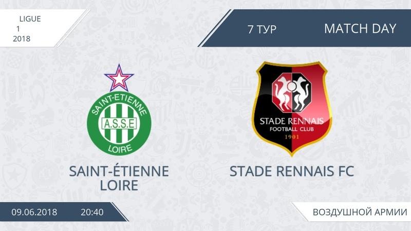 Saint-Étienne Loire 3:1 Stade Rennais, 7 тур (Франция)