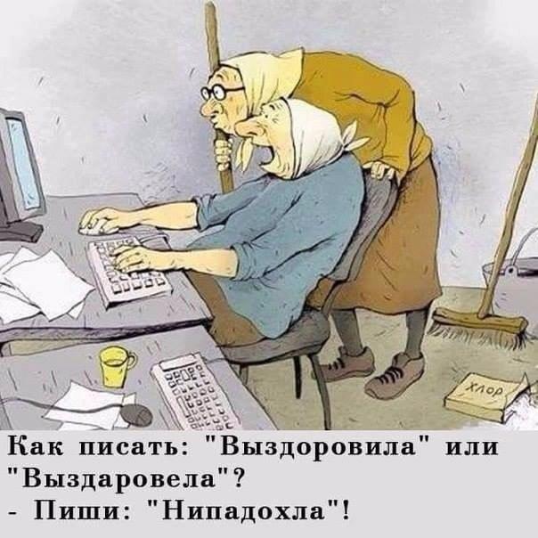 https://pp.vk.me/c635102/v635102344/1cbc52/sJp1Buj7L5w.jpg