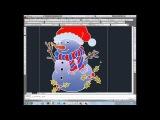 Как в АutoCAD нарисовать снеговика?