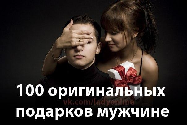 vk.com/ladyonline