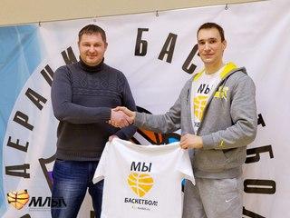 Матч чемпионов Великого Новгорода и Вологды