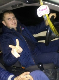 Vasilij Goryk