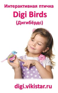 интерактивная игрушка зайка milky милки