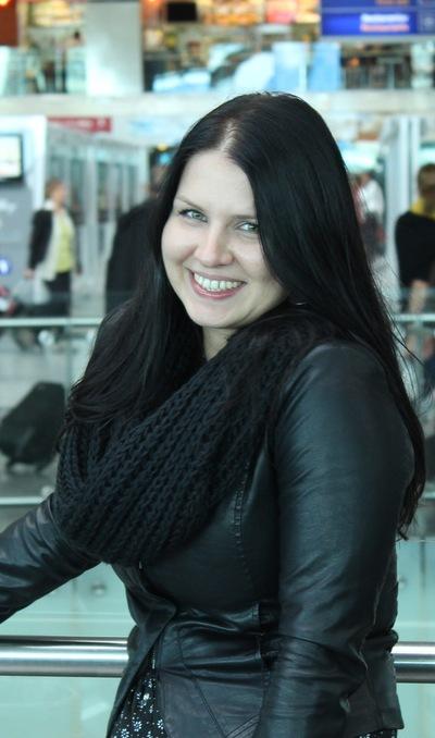 Nataly Rashad, 25 ноября , Симферополь, id11363206