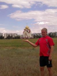 Алекс Белый, 26 мая , Ульяновск, id174040797