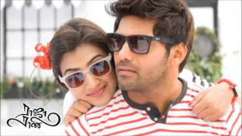 Raja Rani Telugu Movie Video Songs Aarya Nayanthara Jai Nazriya
