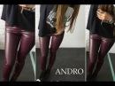 Кожаные леггинсы от Интернет-магазина модной одежды ANDRO