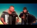 Цыганочка с выходом ☀️ 😊 Офигенный кураж Gipsy on the accordion and accordion