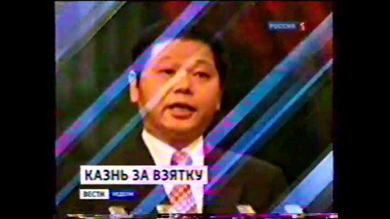Вести недели (Россия 1, 15.05.2011) Окончание программы
