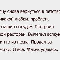 Маша Мединская