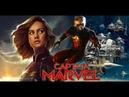 Капитан Марвел 2019 Официальный трейлер 2 КиноПарк