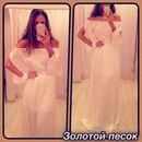 Маша Лебедева из города Москва