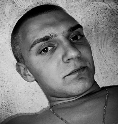 Дмитрий Филоненко, 12 сентября , Москва, id83626163