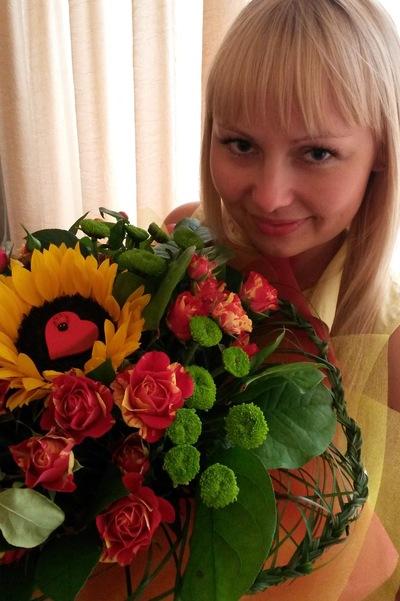 Ольга Носкова, 30 января 1983, Пермь, id9584179