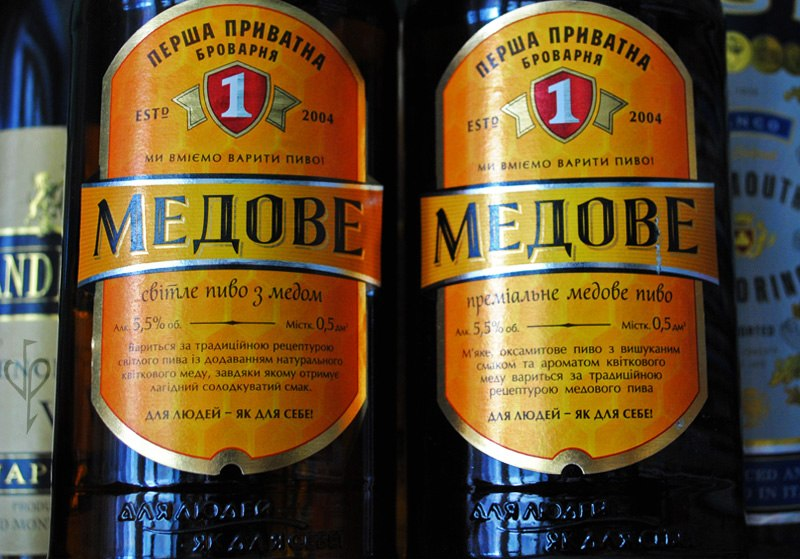 Рецепты домашнего пива из меда