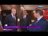 Вести в субботу с Сергеем Брилевым ( 08.09.2018 )
