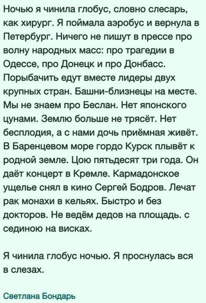 Фото №456243079 со страницы Надежды Гордиенко