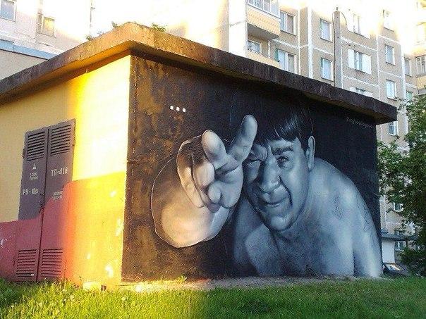 10 мастеров российского стрит-арта: ↪ Да это же гениально!