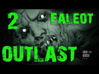 Outlast Прохождение Часть 2