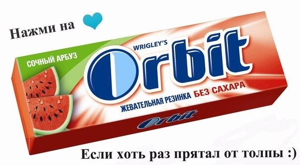 фото на аватарку на вконтакте: