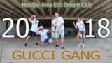 Gucci Gang Holiday Area Eco Dream Club