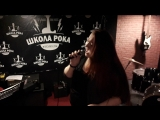 Nina S - Пьяные души ( cover Vera)