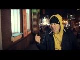 Ямыч Восточный Округ   Любовь Синтетическая Клип 2013