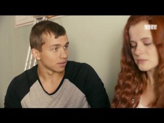 Ольга: Да я тебя любой люблю!