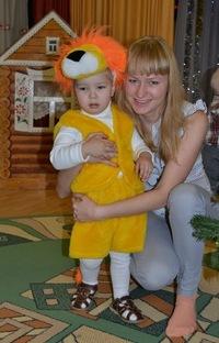 Оля Максунова, 21 октября , Ревда, id63869308