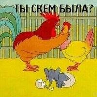 Nusu Zholdoshbaev, 2 мая 1986, Москва, id221303342