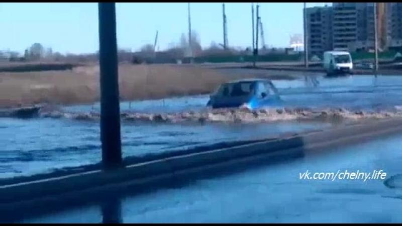 Шоу интуиция челнинская версия Затопленный проспект 65к с Привет мэру