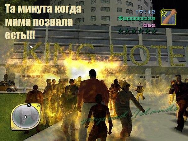 криминальная россия сети гта по