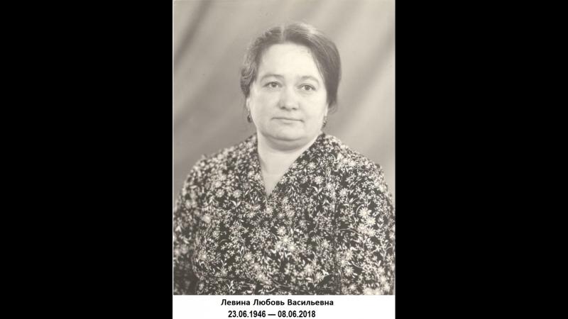 Памяти моей бабули